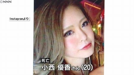 加古川市権現ダム小西優香殺人事件.jpg