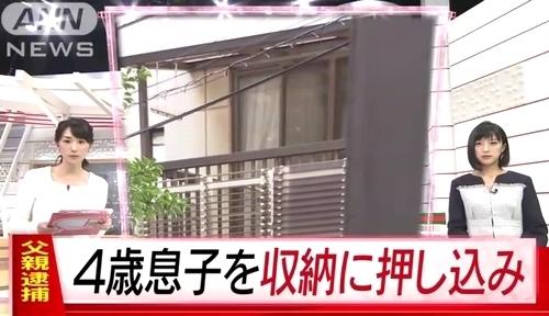 北九州市小倉北区4歳男児虐待殺人.jpg