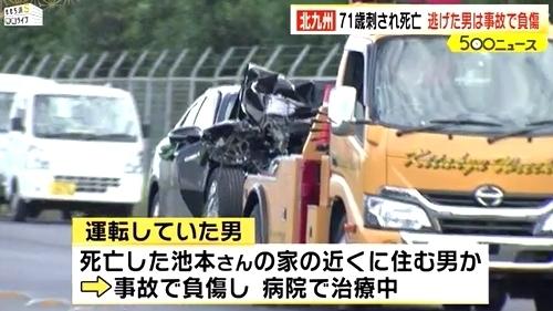 北九州市小倉南区男性殺人事件4.jpg