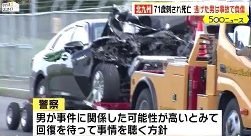 北九州市小倉南区男性殺人事件5.jpg