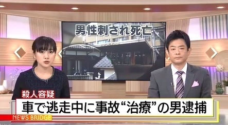 北九州市男性殺人で隣人男を逮捕.jpg
