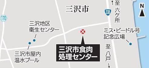 北海道函館市69歳母親殺人事件5.jpg