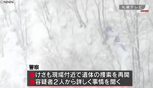 北海道岩見沢市19歳女性バラバラ殺人5.jpg