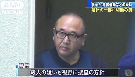 北海道札幌市僧侶による家族2人殺人事件6.jpg