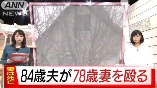 北海道栗山町高齢妻暴行死事件.jpg