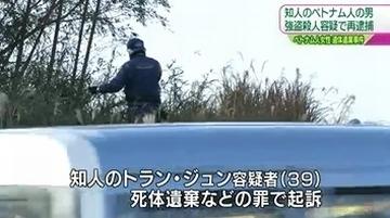 千葉富津市ベトナム女性強盗殺人1.jpg