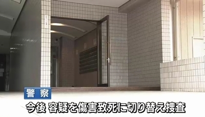 千葉市中央区格闘家による暴行致死6.jpg