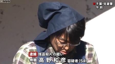 千葉県佐倉市マンション男性強盗殺人逮捕1.jpg