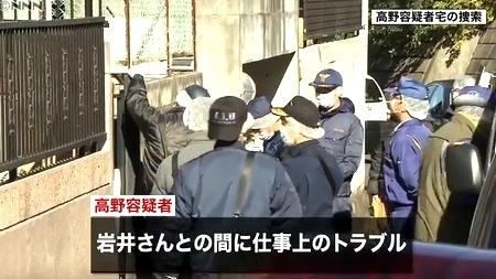 千葉県佐倉市マンション男性強盗殺人逮捕3.jpg