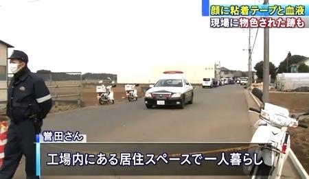 千葉県山武市埴谷の工場経営者殺人2.jpg