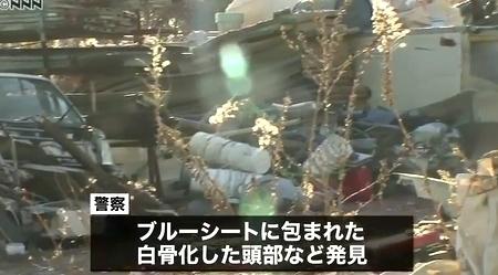 千葉県白井市廃材置き場白骨死体2.jpg