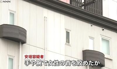 千葉県船橋市ラブホ女性殺人事件1.jpg