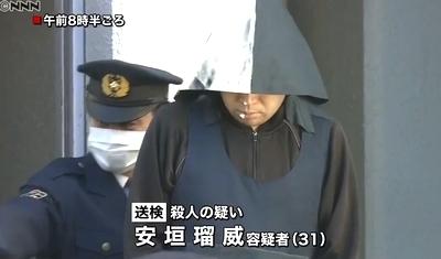 千葉県船橋市ラブホ女性殺人事件2.jpg