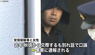 千葉県船橋市ラブホ女性殺人事件4.jpg