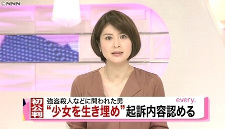 千葉県芝山町少女生き埋め強盗殺人事件.jpg
