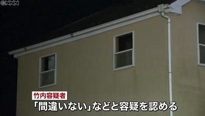 千葉県酒々井町姉が弟の遺体切断事件2.jpg