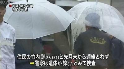 千葉県酒々井町姉が弟の遺体切断事件4.jpg