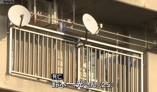 名古屋北区長喜町父親による息子殺害事件2.jpg