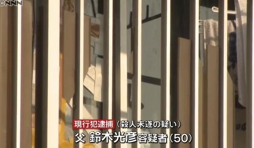 名古屋北区長喜町父親による息子殺害事件3.jpg