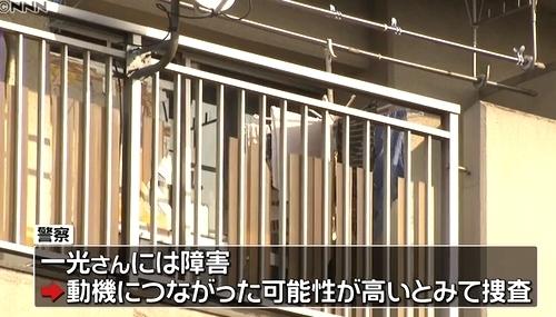 名古屋北区長喜町父親による息子殺害事件4.jpg