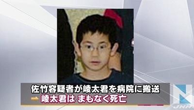 名古屋小6男児殺人事件2.jpg