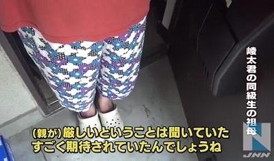 名古屋小6男児殺人事件3.jpg