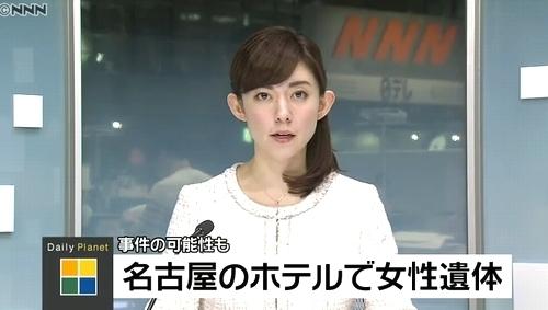 名古屋市ラブホテル女性変死事件.jpg