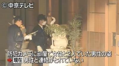 名古屋市ラブホテル女性変死事件2.jpg