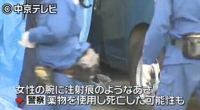 名古屋市ラブホテル女性変死事件3.jpg