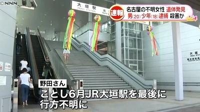 名古屋市西区女性死体遺棄事件3.jpg