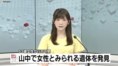 名古屋市西区女性死体遺棄事件_榎本麗美がニュースを伝える.jpg