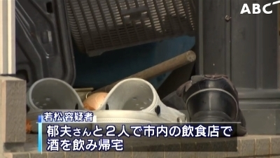 和歌山県有田市息子に父親刺殺される3.jpg