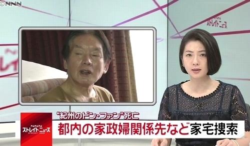 和歌山県田辺市会社経営男変死事件.jpg