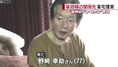 和歌山県田辺市会社経営男変死事件1.jpg