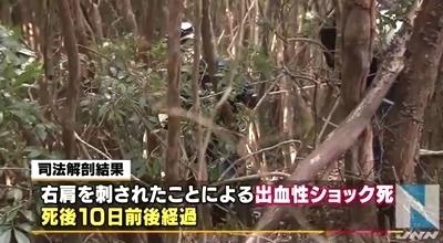 和歌山県田辺市山中殺人死体遺棄事件2.jpg