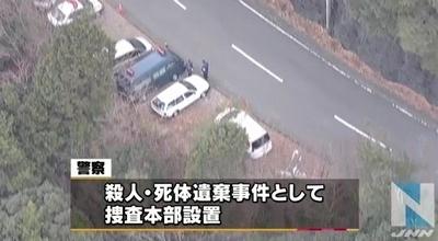 和歌山県田辺市山中殺人死体遺棄事件3.jpg