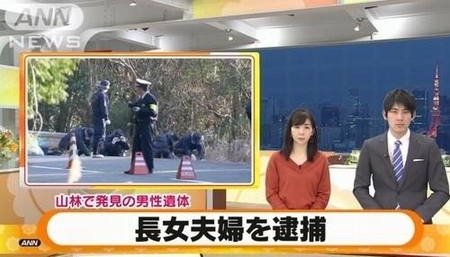 和歌山県田辺市男性死体遺棄事件1.jpg
