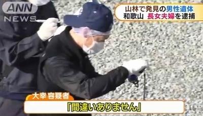 和歌山県田辺市男性死体遺棄事件5.jpg
