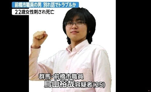 埼玉県さいたま市大宮区の金井貴美香さん殺人事件00.jpg