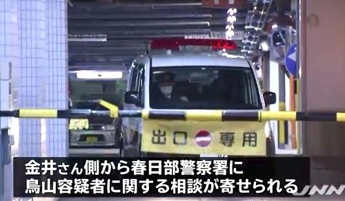 埼玉県さいたま市大宮区の金井貴美香さん殺人事件5.jpg