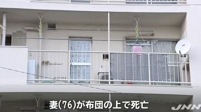 埼玉県さいたま市岩槻区高齢夫婦心中殺人3.jpg