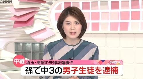 埼玉県和光市高齢夫婦殺人致傷事件.jpg