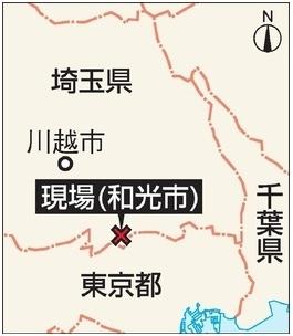 埼玉県和光市高齢夫婦殺人致傷事件5.jpg