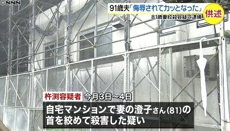 埼玉県大宮区高齢妻殺害事件91歳夫逮捕2.jpg