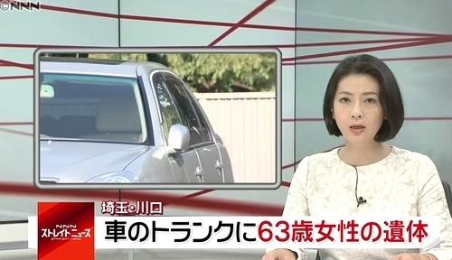 埼玉県川口市で民家の車から女性遺体.jpg