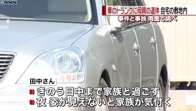 埼玉県川口市で民家の車から女性遺体2.jpg