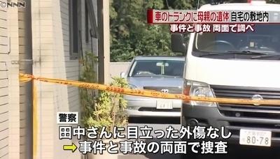 埼玉県川口市で民家の車から女性遺体3.jpg