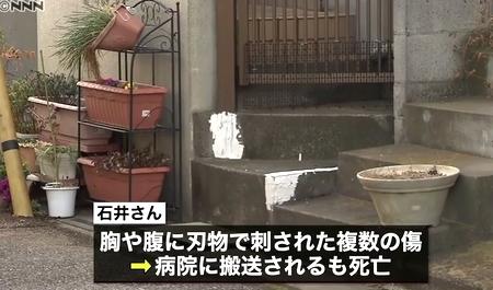 埼玉県川口市男性隣人殺人事件1.jpg