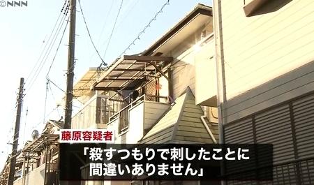 埼玉県川口市男性隣人殺人事件3.jpg