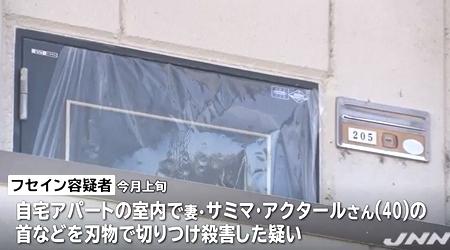 埼玉県松伏町バングラ女性殺人事件2.jpg